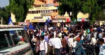 Madhya Pradesh:Bharat Bandh Today