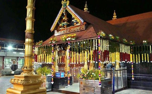 Sabarimala Ayyappan Temple closed today