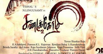 Vishal's Sandakozhi 2 Trailer leaked!