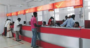 All post office should be modernized?