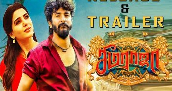 Press Released on Siva's Seema raja trailer