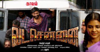Exciting! 'Vada Chennai' Jail Set video