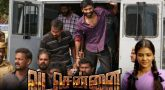 Vadachennai Patta Patti song out now!