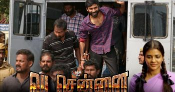 Dhanush's Vada chennai jail set video
