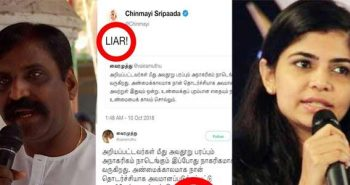 Chinmayi File complaint against Vairamuthu
