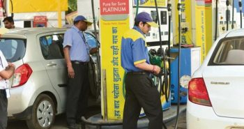 Fuel prices continues to high check here