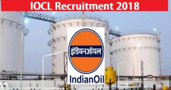 IOCL Recruitment Notification 2018