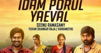Idam Porul Yaeval Released soon!