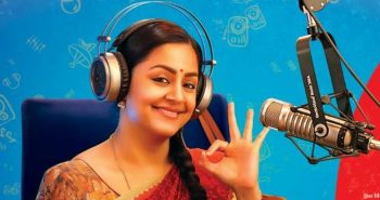Jyothika's 'PoUrave' lyrical video is out!