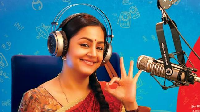 Kaatrin Mozhi review   Chronicle Today Network