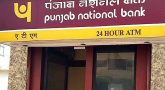 Punjab national bank heavy loss net profit