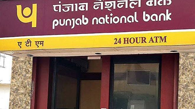 Punjab National Bank criminal case: Rs.218 cr