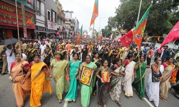 144 prohibition order Announced in sabarimala