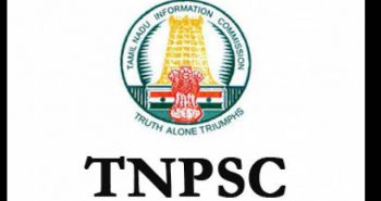 TNPSC, Agricultural Officer Exam Results out!