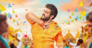 Viswasam second look launch date