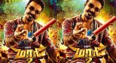 Maari 2 bagged by Vijay Tv