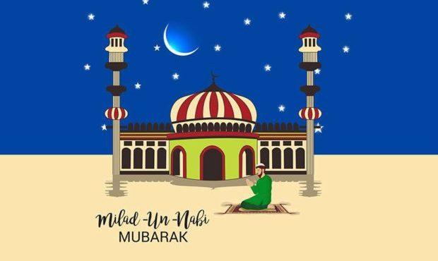 Greeting Milad Un Nabi Wishes Chronicle Today Network