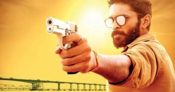 Thuppaki Munai Audio songs out!