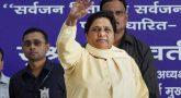 BSP support congress in Madhya pradesh