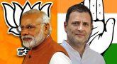 Modi sent wishes to Congress Team