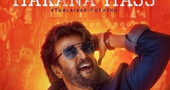 Marana Mass Video Song from Petta is Out!