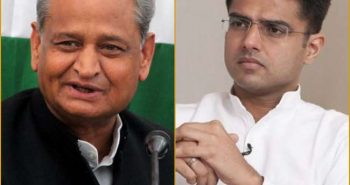 Rajasthan CM Oath ceremony