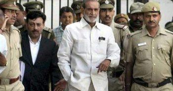Sajjankumar wrote letter to Rahul gandhi