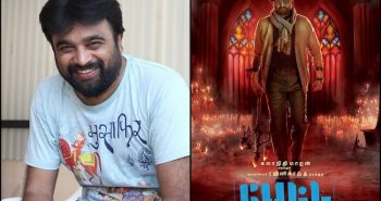 Petta: sasikumar char Revealed!