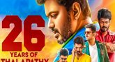 26 Years Of Thalapathy vijay