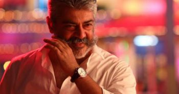 Video Song Promo Out from Viswasam