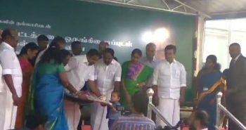 LKG & UKG schools started in gov schools