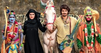 Gypsy Teaser crosses 1M views
