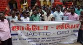 Gov ordered Tamilnadu teachers suspended