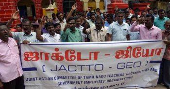 Gov ordered Tamilnadu teachers suspended