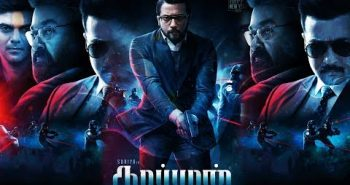 Kaappaan First look is Out!