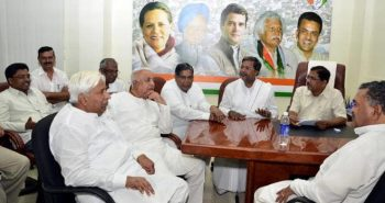 Congress meeting in karnataka