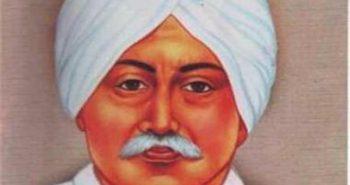 Lala LajpatRai birth anniversary