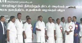 CM laid foundation stone for 'Athikadavu-Avinashi'