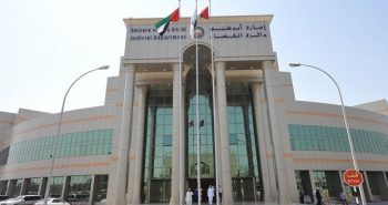 Abu Dhabi courts announced Third official language