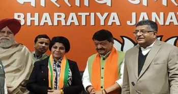 Former IPS officer joined BJP politics