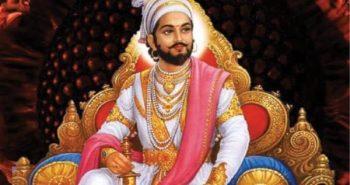 Chhatrapati Shivaji birth anniversary