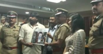 Chennai police introduced new app