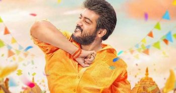 'DangaDanga' full video song from Viswasam