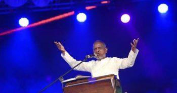Ilaiyaraja birthday celebration ceremony
