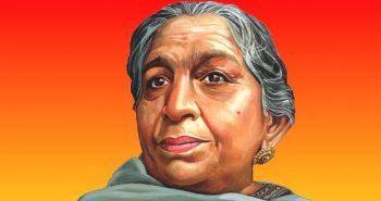 Birth anniversary of Sarojini Naidu
