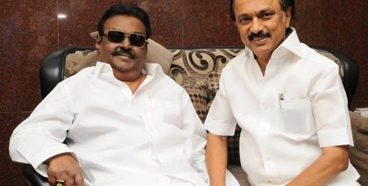 DMK leader Stalin suddenly met Vijayakanth