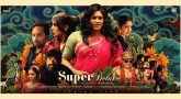Super deluxe second look is Out!