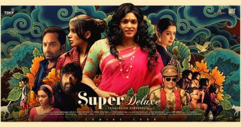 SuperDeluxe is releasing in Singapore