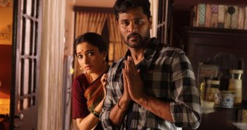 Devi 2 official Teaser released