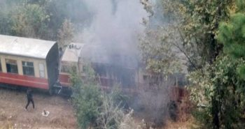 Super Fast Express train catches Fire